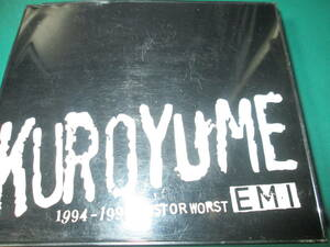 黒夢 / 1994-1998 BEST OR WORST (2CD)
