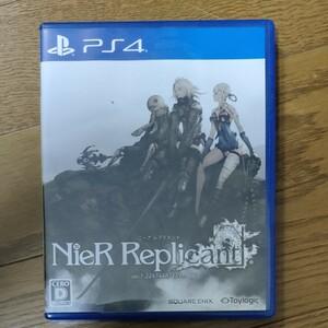 ニーアレプリカント PS4ソフト