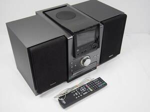 希少稼働品●SONY/ソニー ネットワークオーディオシステム NAS-D50HD HDDコンポ 80GB CD/ラジオ NetJuke USB●リモコン付き