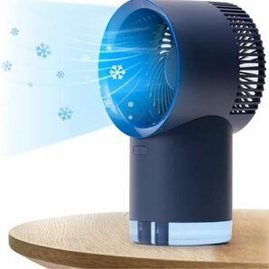 冷風機 冷風扇 二重噴霧穴のデザインで 強風かつ3つの速度で調整可能 素早く簡単にパーソナルスペースを冷やすことができます