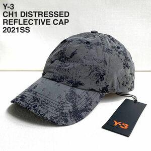 新品 2021SS Y-3 ワイスリー ディストレスド リフレクティブ キャップ 定1.43万 シルバー メタリック ヨウジヤマモト GQ5983 Y3 帽子