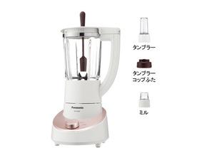 【新品・未使用】Panasonic ファイバーミキサー MX-X500-P(ピンク)