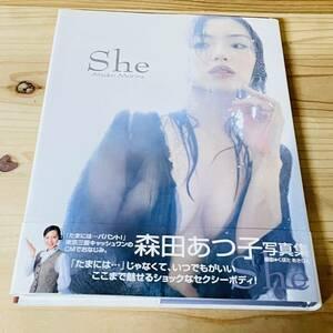 森田あつ子 写真集 She 手ぶら 美女 美乳 美尻 スレンダー セクシー 美脚 グラマー 下着 帯付き 美品 初版