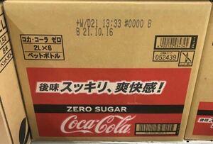 コカ・コーラ ゼロ シュガー PET 1ケース 2L×6本