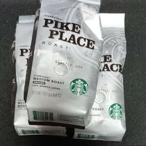 コーヒー豆 スターバックス 3袋 タリーズ 2袋 合計5袋