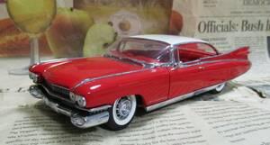 ★激レア絶版*フランクリンミント*1/24*1959 Cadillac Eldorado Seville Hardtop レッド