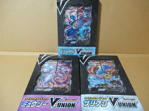 ポケモンカードゲーム「ソード&シールド スペシャルカードセット ミュウツーV-UNION/ゲッコウガV-UNION/ザシアン」3種セットの新品未開封