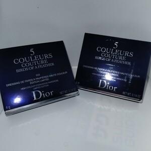 Dior サンククルールクチュール アーリーバード ナイトバード 2セット