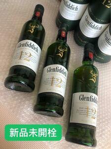 3本セット:グレンフィディック12年 700ml×3本 化粧箱付 スコッチウイスキー