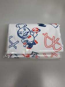 【ビッグスマイルバッグ】Mcdonald's マクドナルド マクド ひんやりタオルのみ☆未開封☆白