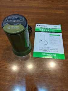 小泉成器 お茶葉擦り器 KTG-0001/G