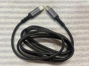 type c to type c ケーブル 1.5m USB3.1 Gen2 PD対応 最大5A/100W c to c ケーブル