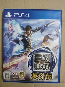 PS4 真・三國無双 英傑伝 送料込み 初回限定特典コード付き