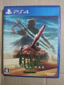 PS4 METAL MAX Xeno メタルマックス ゼノ 滅ぼされざる者たち 送料込み