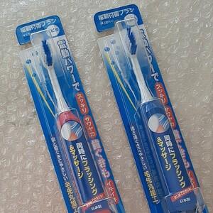 電動歯ブラシ2本セット ハピカ 電動付歯ブラシ ピンク&ブルー
