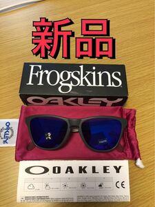 新品 OAKLEY フロッグスキン XS サングラス メンズ レディース キッズ Frogskins スポーツサングラス USA