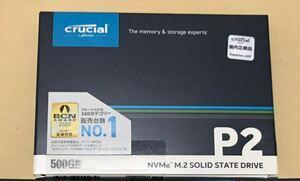 未使用品 Crucial P2 500GB 3D NAND NVMe PCIe M.2 SSD