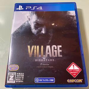 PS4 バイオハザードVILLAGE