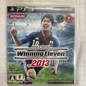 ウイニングイレブン2013 PS3 ウイニングイレブン プレイステーション3 ソフト