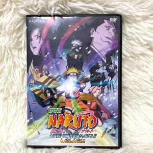 劇場版 NARUTO ナルト 大活劇!雪姫忍法帖だってばよ!!木の葉の里の大うん動会 DVD