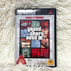 グランド・セフト・オート III [カプコレ]PS2