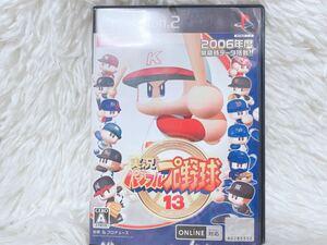 実況パワフルプロ野球 13 PS2