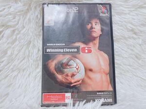 ワールドサッカー ウイニングイレブン6 PS2