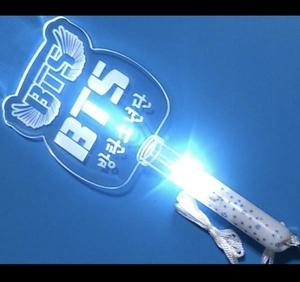 BTS penlight bulletproof boy .