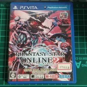 PS Vita ファンタシースターオンライン2