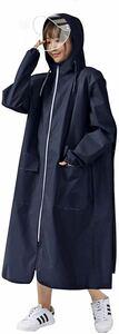 レインコート レディース おしゃれ雨具 魔法レインコート 大きい二重ツバメンズ レインポンチョ オシャレ 梅雨対策 男女兼用 XL