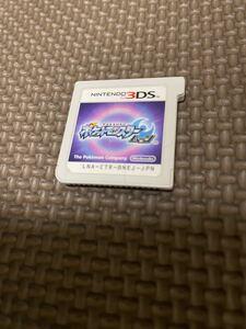 ポケットモンスタームーン 中古ソフト 3DSソフト