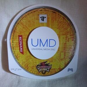 PSP 遊戯王ファイブディーズ タッグフォース6 ソフトのみ 動作確認済み PSP