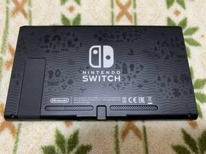 【即決・美品・動作確認済み】あつまれ どうぶつの森 本体のみ Nintendo Switch バッテリー拡張版 任天堂 ニンテンドー あつ森