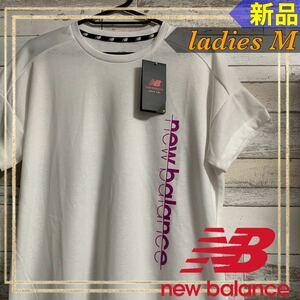 new balanceニューバランス ショートスリーブTシャツ レディースM、 Lサイズ 新品