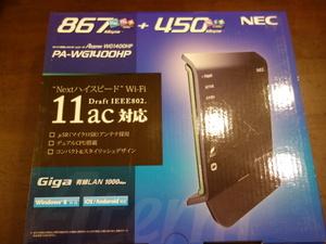 ★☆NEC 無線LAN 11ac対応 Aterm PA-WG1400HP 無線LANコンバーター機能付 【送料無料】☆★