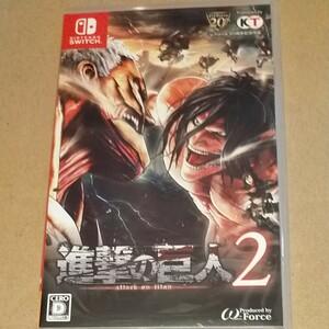 中古●進撃の巨人2 Nintendo Switch