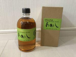 【新品・限定品】江井ヶ嶋酒造 あかし ジャパニーズウイスキー 白ワインカスクフィニッシュ 3年 61% 500ml(ゴースト等より美味しいです