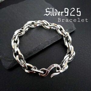 シルバー 925 アズキ チェーン ブレスレット ダイヤカット 小豆 ダブルチェーン 新品 Silver 925 純銀 スターリングシルバー