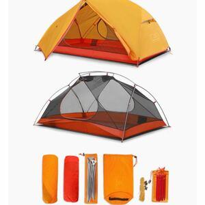 定価15999円!!1点のみ テント 防水性・軽量度・耐久性