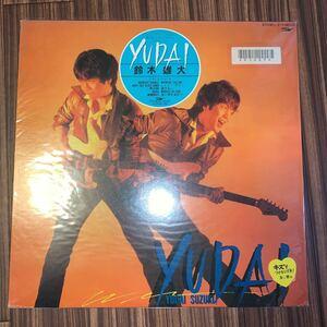 美盤 LP 鈴木雄大 - Yudai Suzuki Yudai - ETP-90252