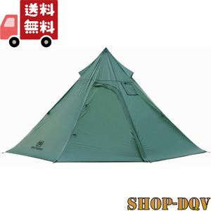 持ち運びしやすい ワンポールテント 2人用 煙突穴あり インナー取り外しOK / 設営簡単 ツーリング ソロ キャンプ