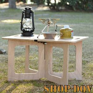 木製 パネル式 テーブル 組み立て 持ち運び 簡単 アウトドア レジャーテーブル キャンプ ツーリング