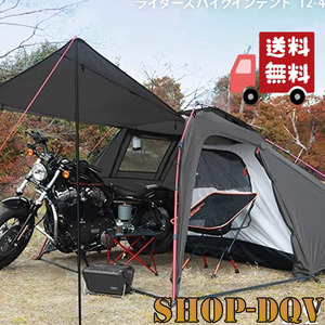 【在庫僅か】DOD ライダーズバイクインテント ワンタッチ テント ツーリング ソロ キャンプ 1人用 ソロキャン