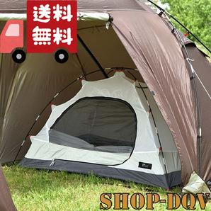 ソロ インナーテント カンガルー スタイル 1人用 キャンプ 秘密基地 遊び テント プレゼント シェルター