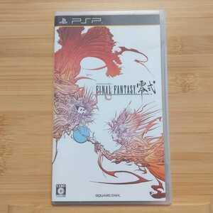 PSP ファイナルファンタジー 零式