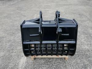 新品 スケルトンバケット 0.45m3クラス 網サイズ80x80mm Φ60mmとΦ65mmピン対応 縦ピンツース 建機ショベル