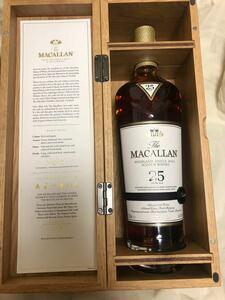ザ マッカラン 25年 The MACALLAN 700ml