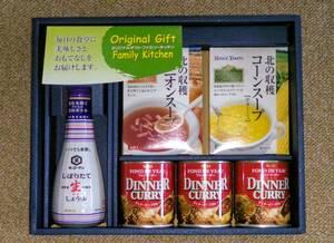 食品いろいろセット しぼりたて生しょうゆ オニオンスープ コーンスープ ディナービーフカレー ドリップコーヒー ギフトセット 詰合せ