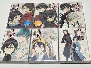未開封 刀剣乱舞 -花丸- 初回生産限定版 Blu-ray 全6巻セット ブルーレイ BD とうらぶ