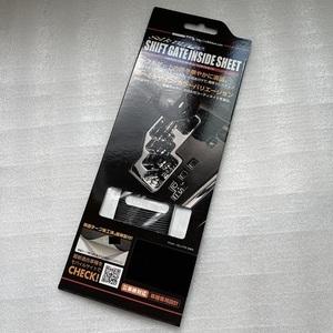 数量限定 在庫特価 Silk Blaze シフトゲート インサイドシート Cタイプ セルシオ UCF30/UCF31 後期 レザー/アイボリー (SGSEAT-T006